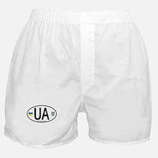 Ukraine Intl Oval Boxer Shorts