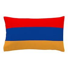 Unique Armenian Pillow Case