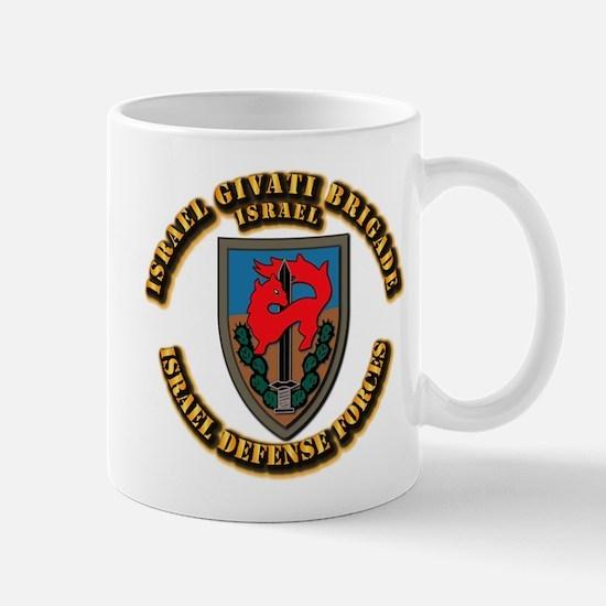 Israel Givati Brigade Mug