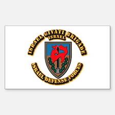 Israel Givati Brigade Decal