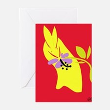 Bunny with sunset flower Greeting Cards (Pk of 10)