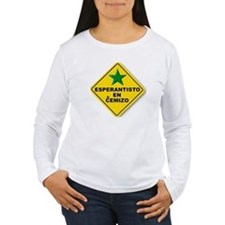 en cxemozo-star Long Sleeve T-Shirt