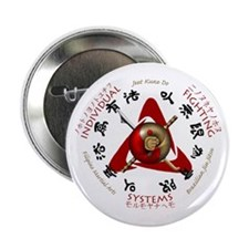 """Cute Individual 2.25"""" Button (100 pack)"""