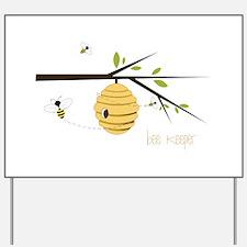 Bee Keeper Yard Sign
