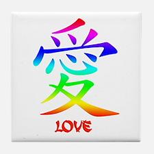 Love Chinese Symbol Tile Coaster