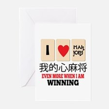 Mah Jong & WInning Greeting Cards