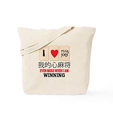 Mah Jong & WInning Tote Bag