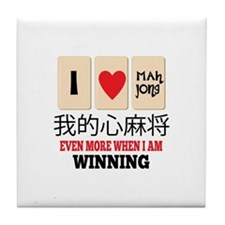 Mah Jong & WInning Tile Coaster