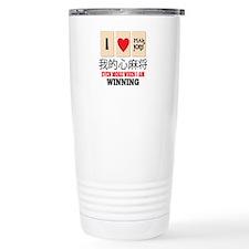 Mah Jong & WInning Travel Mug