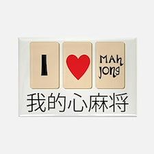 Love Mah Jong Magnets