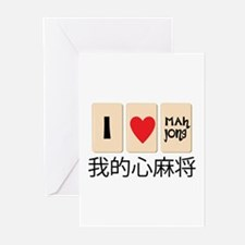 Love Mah Jong Greeting Cards