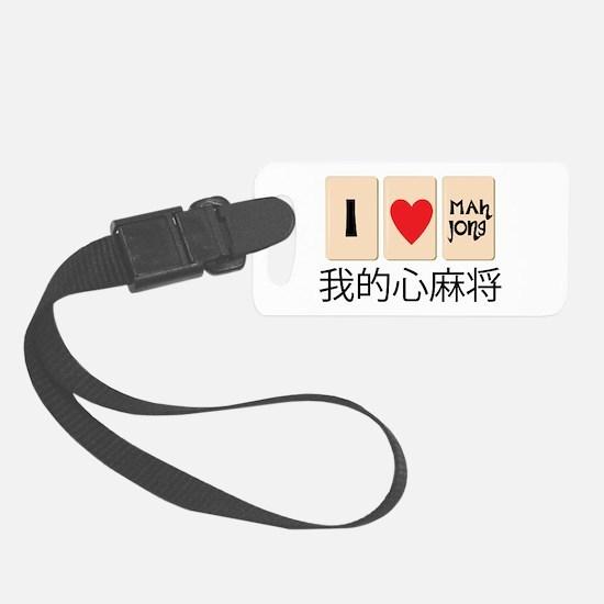 Love Mah Jong Luggage Tag