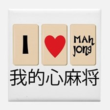 Love Mah Jong Tile Coaster