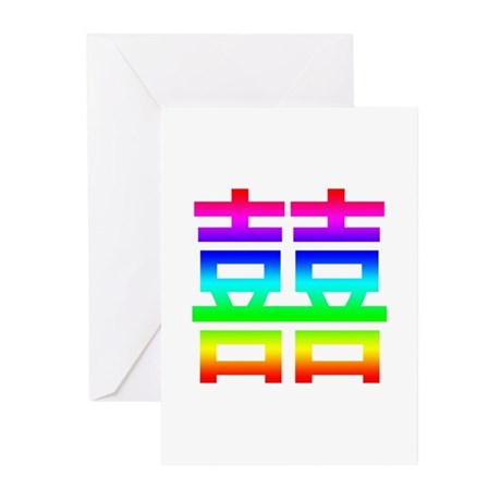 Rainbow Double Happiness Greeting Cards (Package o