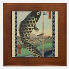 Vintage Japanese Koi Woodblock Framed Tile