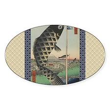 Vintage Japanese Koi Woodblock Decal