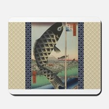 Vintage Japanese Koi Woodblock Mousepad
