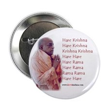 Prabhupada maha mantra button (100 pack)