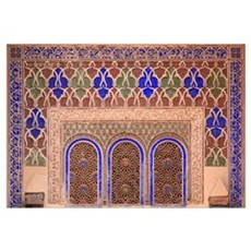 Intricate Painted And Stucco Patterns On The Walls Framed Print