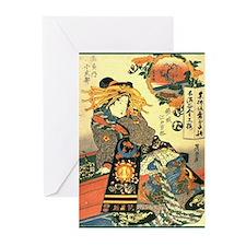 Cool Geisha Greeting Cards (Pk of 20)