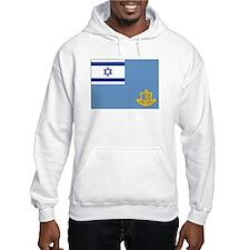 Israel Defense Forces Hoodie