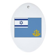Israel Defense Forces Ornament (Oval)