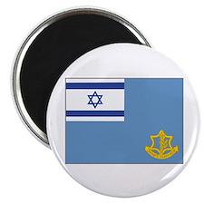 """Israel Defense Forces 2.25"""" Magnet (100 pack)"""