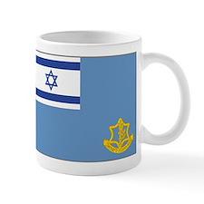 Israel Defense Forces Mug