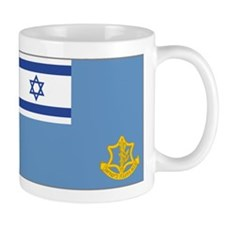 Israel Defense Forces Mug