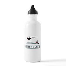 Cute Flanker Water Bottle