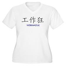 WORKAHOLIC Chinese Symbols T-Shirt