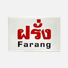 Farang - Thai Language Magnets