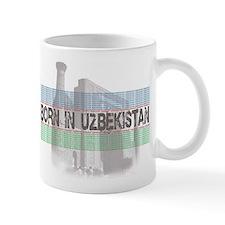 bornInUzb-1 Mugs