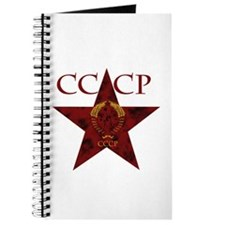 Funny Ussr Journal