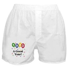 1980 A Great Year Boxer Shorts