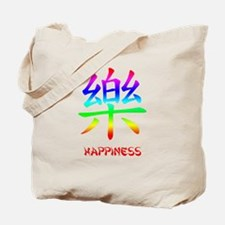 HAPPINESS Chinese Symbol Tote Bag