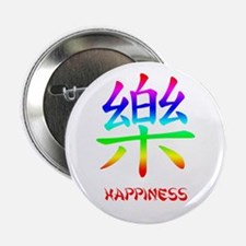 "HAPPINESS Chinese Symbol 2.25"" Button (100 pack)"