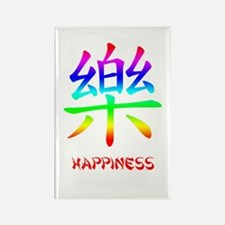HAPPINESS Chinese Symbol Rectangle Magnet