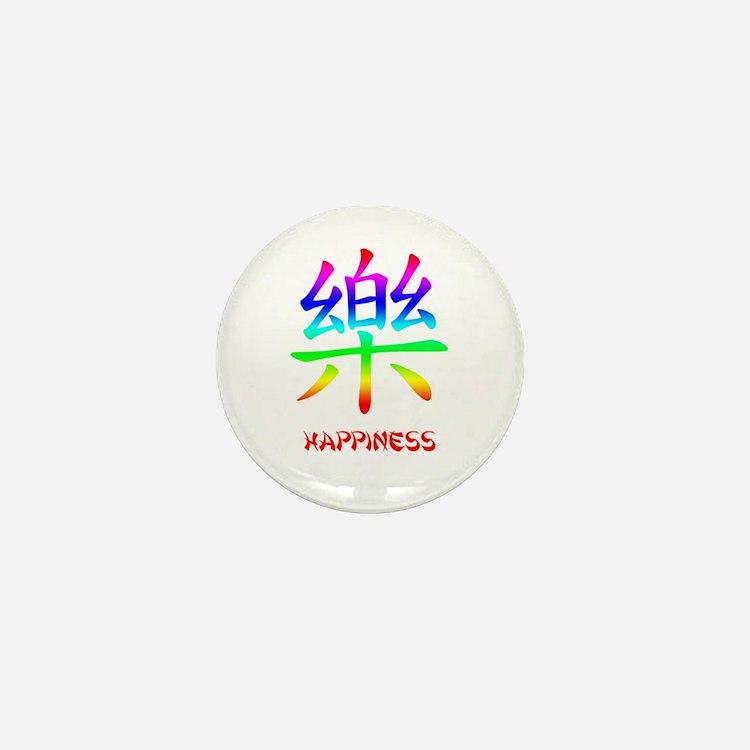HAPPINESS Chinese Symbol Mini Button