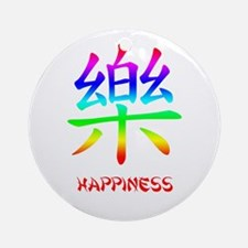 HAPPINESS Chinese Symbol Ornament (Round)