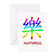 HAPPINESS Chinese Symbol Greeting Cards (Package o