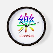 HAPPINESS Chinese Symbol Wall Clock