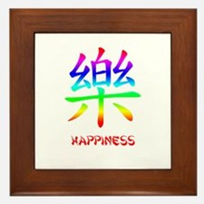 HAPPINESS Chinese Symbol Framed Tile