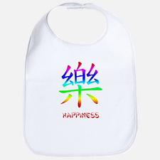 HAPPINESS Chinese Symbol Bib
