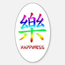HAPPINESS Chinese Symbol Oval Decal