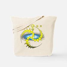 Solar System Crop Circle Yellow Tote Bag