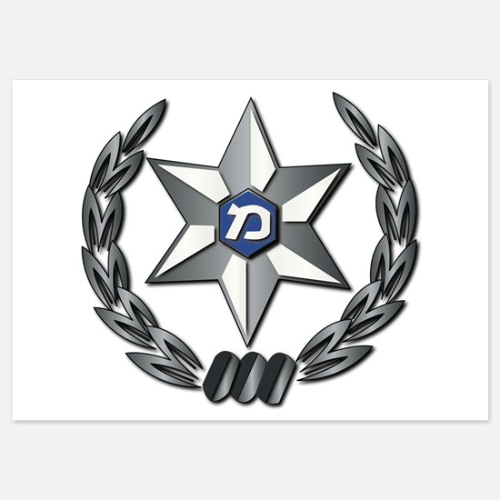 Israel - Police Hat Badge - No Text Invitations