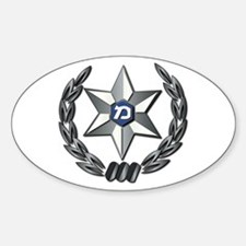 Israel - Police Hat Badge - No Text Sticker (Oval)