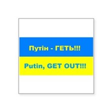 Putin - Get Out Sticker