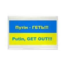 Putin - Get Out Magnets